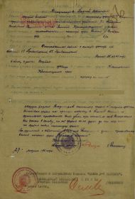 other-soldiers-files/vladimirov_georgiy_ivanovich_nagradnoy.jpg