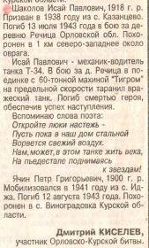 other-soldiers-files/statya_-_kopiya.jpg