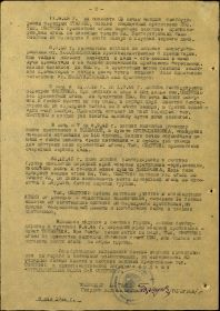 other-soldiers-files/nagradnoy_list_k_ordenu_krasnaya_zvezda_2.jpg