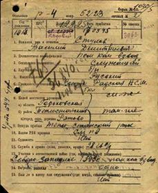 other-soldiers-files/pripisnoe_svidetelstvo._stulov_vd.jpg