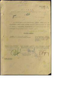 other-soldiers-files/prikaz_5.06.42g._o_nag._hlobystova_o._kr._znam.jpg