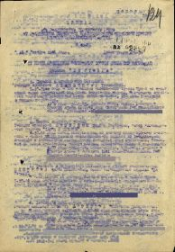 other-soldiers-files/pervaya_stranica_prikaza_34.jpg
