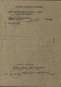 other-soldiers-files/zaklyuchenie_vyshestoyashchih_nachalnikov_0.jpg