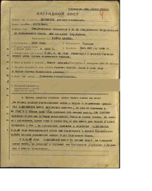 other-soldiers-files/pr._hlobystova_k_o._len._vp._kr._znam._1_str.jpg