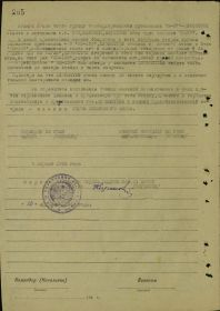 other-soldiers-files/nagradnoy_list_2_na_geroya_sssr_hlobystova_0.jpg