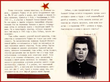 other-soldiers-files/statya_2_9.jpg