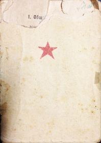 other-soldiers-files/krasknizh_zlk_1.jpg