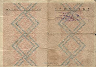 other-soldiers-files/pasport_vneshnyaya_storona_0.jpg