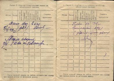 other-soldiers-files/raschyotnaya_knizhka_1949_2_stranica_0.jpg