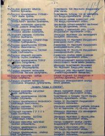 other-soldiers-files/pp_kras_zv_b.jpg