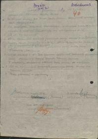 other-soldiers-files/boevoe_donesenie_shtaba_179_sd.jpg