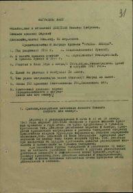 other-soldiers-files/devyatkin-vasiliy-petrovich.jpg