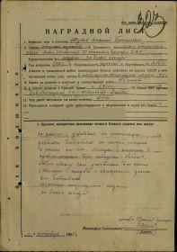 other-soldiers-files/nagradnoy_list_zhukov_v.g.jpg