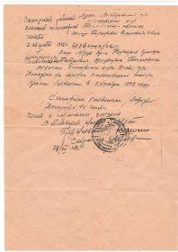 other-soldiers-files/goncharov_grigoriy_petrovich.jpg