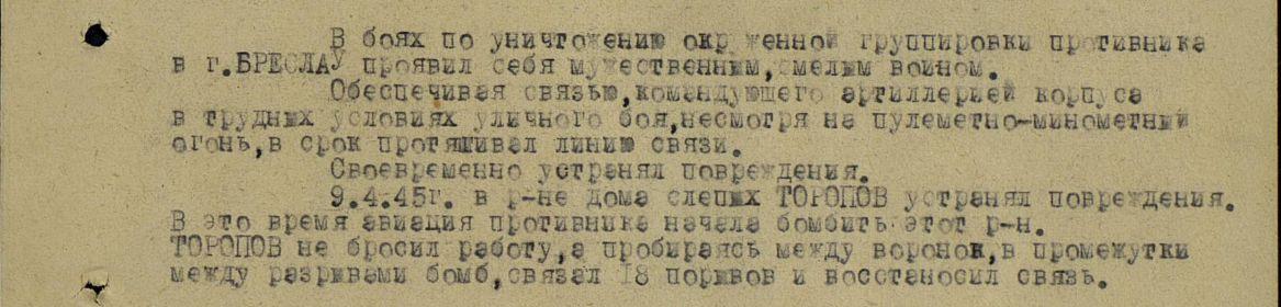 other-soldiers-files/orden_krasnoy_zvezdy_151.jpg