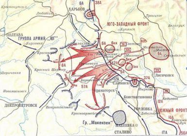 1кк Карта последней операции в которой принимал участие