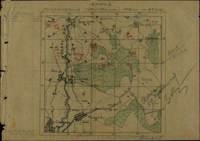 Карта боев 1342 СП на 25.04.1942г.