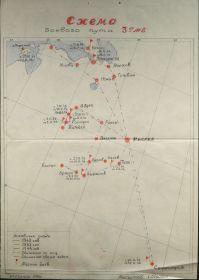 Боевой путь деда в составе 3 Гвардейской минометной бригады