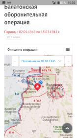 Screenshot_20190424-103254.png