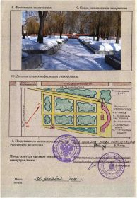 Тамбов братская могила 02.jpg