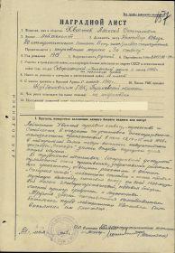 Документы из архива.