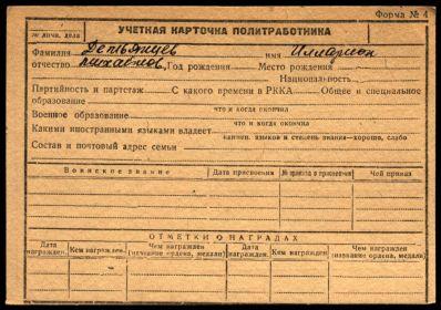 Последнее место службы 6 А ЮЗФ.Воинское звание- воен. прокурор https://obd-memorial.ru/html/info.htm?id=1913700489