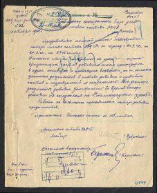 Именной список безвозвратных потерь, октябрь 1942 года (1 стр.)