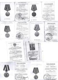 Удостоверения на награды
