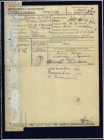 Карточка военнопленого 2 стр.