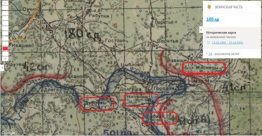 Военная карта с указанием деревень Язвищи, Мясницы и Бабки