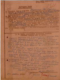 """Наградной лист """"Медаль за боевые заслуги"""""""