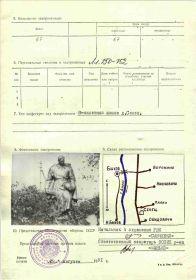 учетная карточка воинского захоронения стр. 2
