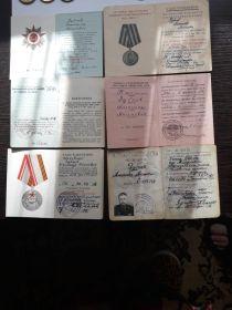 Военный билет и удостоверения за участие и победу в военных действиях