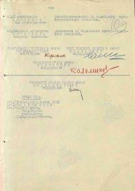 """О выдаче медали """"За боевые заслуги """" в 1943"""