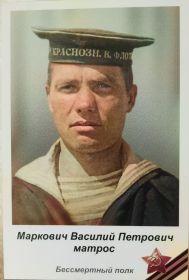 Картотека моряков, сайт Мемориал, Память народа, Дорога память