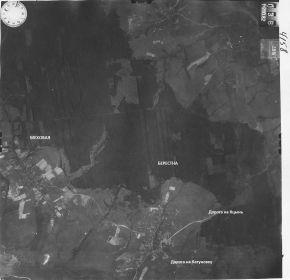 Снимок люфтваффе 1943г деревня Берестна