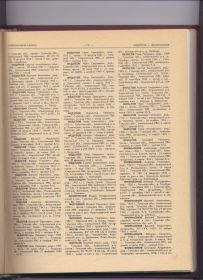 Книга  Памяти. Тульская  область. Том  3, с.131.