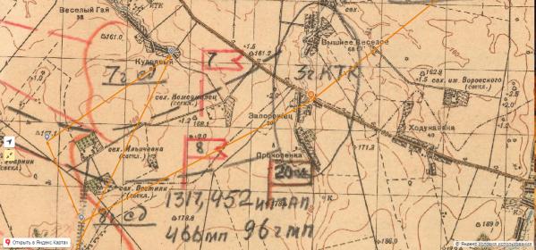 Военная карта где был бой