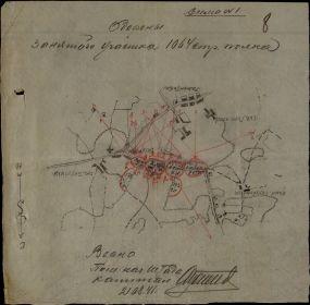 11. Схема обороны занятого участка 1064 СП на 21.08.1941
