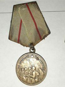 медаль Сталинградской битвы