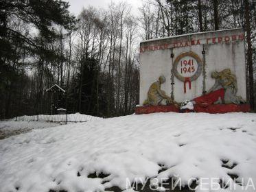 братская могила № 10 у развилки Питкяранта-Салми-Люппико