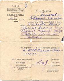 13.10.1941-Волоколамск