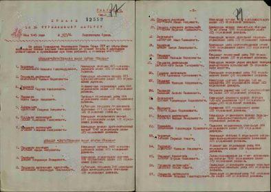 мл. лейтенант, Кто наградил: 55 ск, Орден Отечественной войны II степени, Картотека награждений, Номер документа: 21/н, 23.05.1945, Архив: ЦАМО, шкаф 59 ящик 14