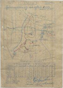 Боевой порядок 154 сд в апреле 1945