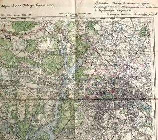 фрагмент карты Берлина с указанием боевого пути батальона при штурме города