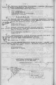 Документ о гибели при крушении поезда