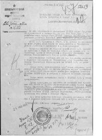 Запрос Сокольнического районного военного комиссариата г. Москвы от 22 июля 1954 г. № 4/1939 о выяснении судьбы Кузина В.С.