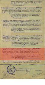 Наградной лист Медаль ЗА ОТВАГУ № 724848 от 27.01.1944
