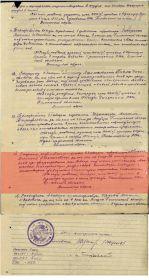 Наградной лист Медаль ЗА ОТВАГУ №821030 от 26.02.1944
