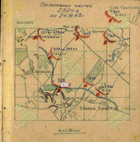 Схема расположения 928 сп и дивизии в боях на высоте 182.6